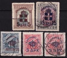 GREECE 1935 Restoration Of Monarchy Complete Used Set Vl. 481 / 485 - Griekenland