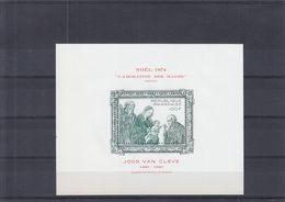 Noël 1974 - Rwanda - COB BF 43  - Format Plus Grand ( 136 X 110 ) - Peinture - Joos Van Cleve - Noël