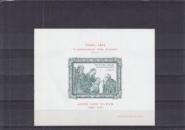 Noël 1974 - Rwanda - COB BF 43  - Format Plus Grand ( 136 X 110 ) - Avec Texte Dans Le Bas - Peinture - Joos Van Cleve - Noël