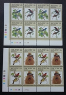 Malaysia The Protected Passerine Birds 1988 Bird Nest Fauna Tree (stamp Strip) MNH *rare - Malasia (1964-...)