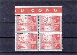 Republique Du Congo - COB 521 A ** - Bloc De 4 - Sans La Surcharge 10 Decembre 1948 - U.P.U. - Pirogue - République Du Congo (1960-64)