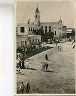 ERYTHREE(MASSAUA) - Eritrea