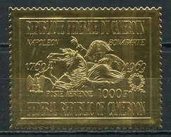 1969-CAMEROUN- NAPOLEON-GOLD  STAMP  - M.N.H.- LUXE !! - Camerun (1960-...)