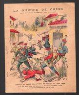 Cahier D'écolier  Avec Couv Illustrée : La Guerre De Chine : Assaut Des Forts De Takou 1900 (PPP10083) - Book Covers