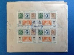 2006 ITALIA FOGLIETTO USATO SHEET USED - REGNO D'ITALIA MOSTRA MONTECITORIO - - 6. 1946-.. Repubblica