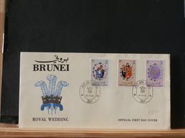 A8695 FDC   BRUNEI  1981 - Brunei (1984-...)