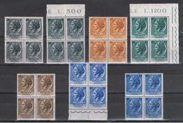 REPUBBL.  VARIETA': 1955/58 TURRITA  ST. II°  -  28  VAL. N. -  C.E.I. 764//775 - 6. 1946-.. Repubblica