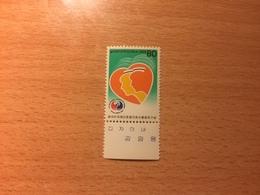 """Corea Del Sud, 1989, Singolo """"The 19th International Council Of Nurses Congress, Seoul"""" - Corea Del Sud"""