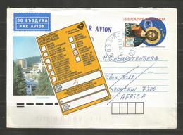 BULGARIA Traveled Cover To South Africa And Returned   - D 3271 - Bulgaria