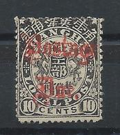 1892 CHINA SHANGHAI-10c OPT In RED POSTAGE DUE UNUSED CHAN LSD4 $56 - Chine