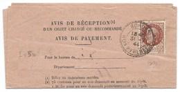 RECOMMANDE AVEC AVIS DE RECEPTION / TYPE PETAIN / 1944 / BORDES HAUTES PYRENEES / POUR LE PREFET DE L'YONNE - Postmark Collection (Covers)