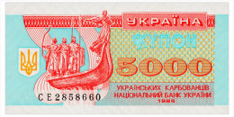 UKRAINE 5000 KARBOVANTSIV 1995 Pick 93b Unc - Ukraine
