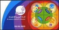 Qata**, Aljazira Children's Channel, Odd Shape/Round Stamps Sheetlet. - Qatar