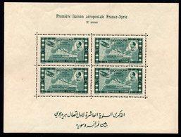 Syrie / Bloc N° 1* Liaison France-Syrie - Syria (1919-1945)