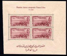 Grand Liban / Bloc N° 1* Liaison France-Liban - Great Lebanon (1924-1945)