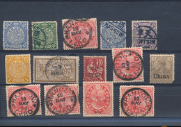 CHINA JAPAN SELECTION NICE CANCELLATIONS OF HANKOW IJPO JAPANESE OCCUPATION - Chine