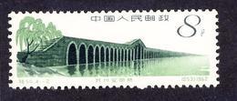 (Free Shipping*) CHINA MNH STAMP - Cina