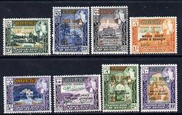 Aden - Kathiri 1967 World Peace Opt Set Of 8 Unmounted Mint With Black Opt, Mi 99-107 - Yémen