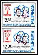 Philippines 1981 Pres Marcos & Juan Samaranch (Pres IOC) 2p Imperf Pair On Gummed Wmk'd Paper (from The Single... - Philippines