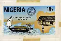 Nigeria 1972 Posts & Telecommunications Corporation - Original Hand-painted Artwork For 18k Value Showing Carr... - Nigeria (1961-...)