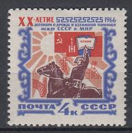 USSR - Michel - 1966 - Nr 3179 - MNH** - 1923-1991 USSR