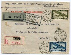RC 11059 INDOCHINE 1934 LETTRE RECOMMANDÉE 1er VOL COURRIER RAPIDE EMERAUDE SAIGON - PARIS FFC - Indochine (1889-1945)