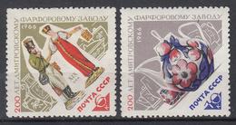 USSR - Michel - 1966 - Nr 3173/74 - MNH** - 1923-1991 USSR