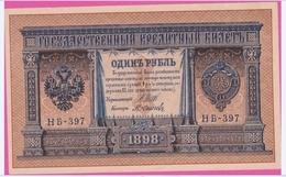 RUSSIE - 1 Ruble 1898 1915 - Pick 15 - Signature SHIPOV - Russie