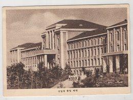 5269  Pyongyang North Korea Kim Il-sung University - Corée Du Nord