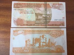 Ethiopia 50 Birr 2015 Pick 51 UNC - Ethiopie