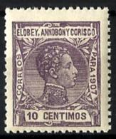 Elobey Nº 40 En Nuevo - Elobey, Annobon & Corisco
