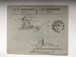 K6 Russia Russie 1904 Brief Von Odessa Nach Bern - 1857-1916 Empire