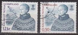 Reine Margrethe II - GROENLAND - Mont Sermitsiaq, Oiseau Marin - N° 349-367 - 2001 - Groenland
