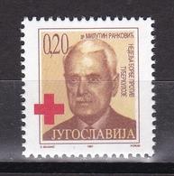 Yugoslavia Serbia 1997 Week Fight Against Tuberculosis TBC Red Cross Doctor Medicine Disease Health Charity Tax MNH - Serbie