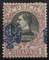 Serbia 60 * - Serbia