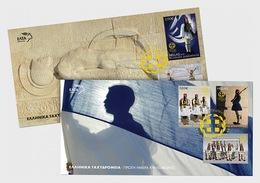 Griekenland / Greece - Postfris / MNH - FDC 150 Jaar Presidentiële Garde 2018 - Griekenland