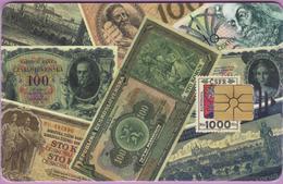 Télécarte Tchéquie °° Billets De Banque Tchèques -gem- 50000 Exemplaires - 100.Kc - 1996.10. - Tchéquie