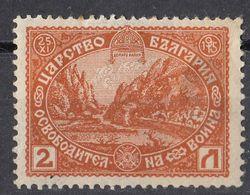 BULGARIA - 1919 - Yvert 124 Nuovo MH, Come Da Immagine. - 1909-45 Regno