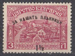 BULGARIA - 1920 - Yvert 141 Nuovo Senza Gomma, Come Da Immagine. - 1909-45 Regno