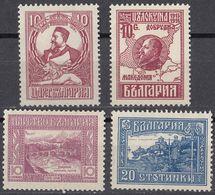 BULGARIA - 1921 - Lotto Quattro Valori Nuovi MH/senza Gomma, Come Da Immagine. - 1909-45 Regno