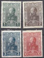 BULGARIA - 1918 - Serie Completa Nuova MH: Yvert 117/120, 4 Valori, Come Da Immagine. - 1909-45 Regno