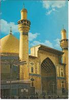Mosque - Islam Monument.USED POSTCARD.Iraq,??? - Islam