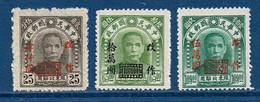 China Nordostprovincen  , Mi. 59, 62, 63 , Ungebraucht - Chine