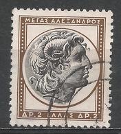 Greece 1955. Scott #578 (U) Alexander The Great * - Oblitérés