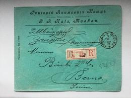 K6 Russia Russie 1899 R-Brief Von Moskau Nach Bern - 1857-1916 Imperium