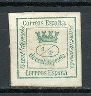 AMADEO I, 1873  1/4 CTS, I REPUBLICA - Nuevos