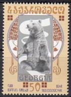 Georgia 2003 -(MNH)  Brown Bear (Ursus Arctos) - Ours