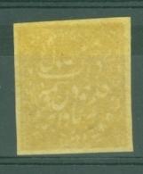 India - Jammu & Kashmir: 1887-94   Pictorial     SG162   1/8a   Yellow    MH - Jammu & Kashmir