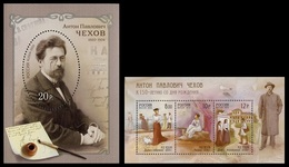 Russia. 2010  The 150th Anniversary Of Birth Of Anton Chekhov. - Neufs