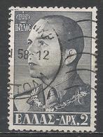 Greece 1956. Scott #594 (U) King Paul * - Oblitérés